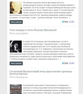 Рассылка MailChimp с использованием картинок из RSS фида WordPress